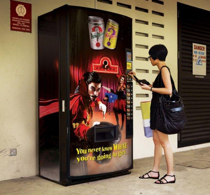 Необычные автоматы с газированной водой