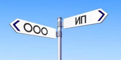 ИП или ООО: что выбрать для организации вендинг-бизнеса с торговыми автоматами