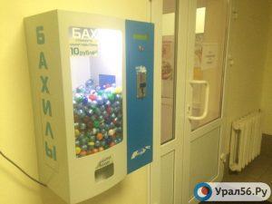 Торговый автомат с бахилами в больнице г. Орска