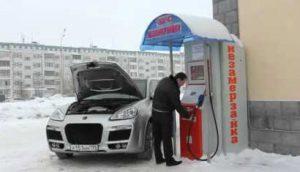 Торговый автомат по продаже незамерзающей жидкости