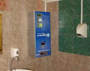 Кондомат - торговый автомат по продаже презервативов