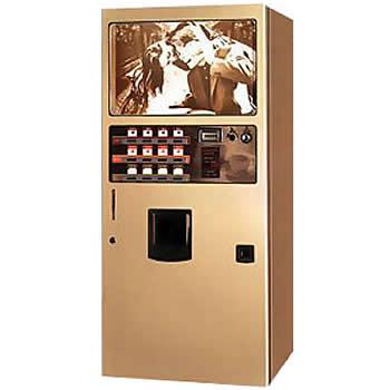 Торговый автомат растворимого кофе Samsung Venson 6111