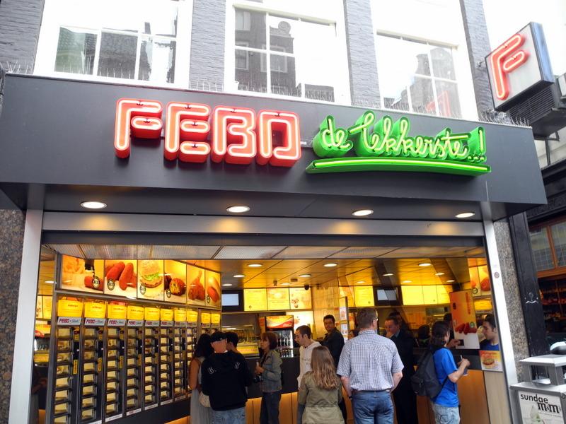 FEBO - вендинг-кафе в Амстердаме