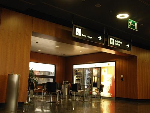 Вендинг-кафе в аэропорту Цюриха