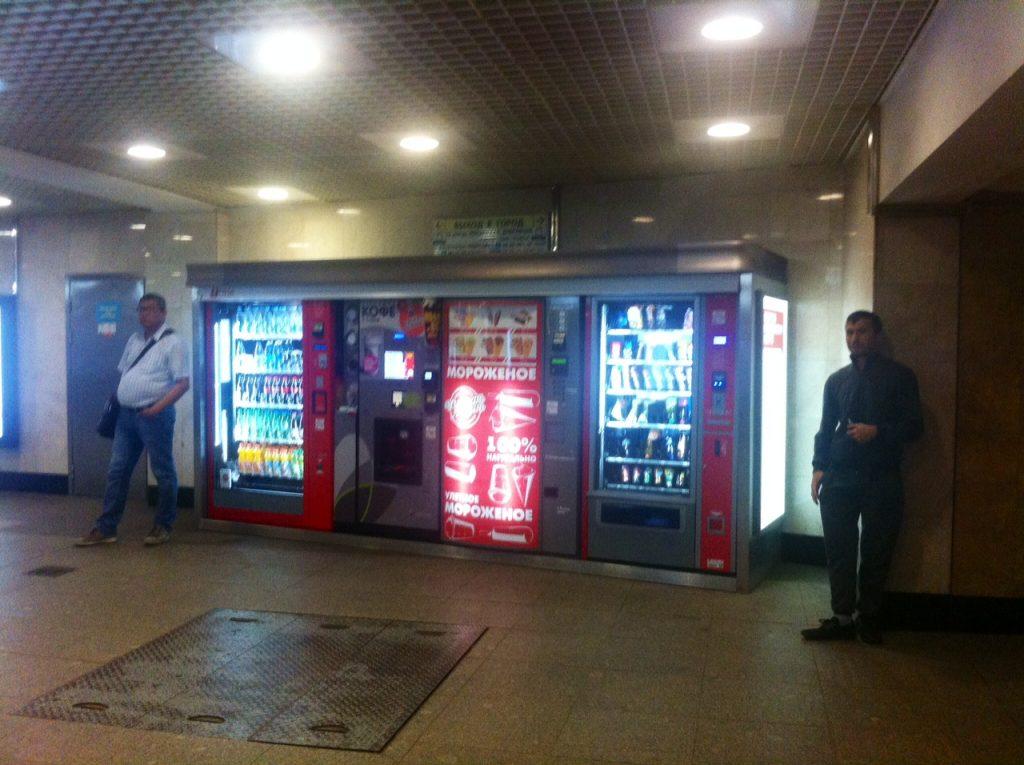 Вендинговое кафе - метро Митино