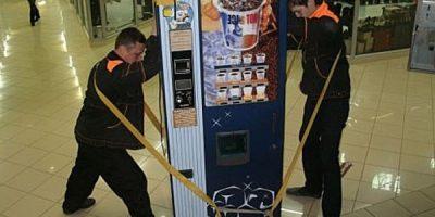 перевозка торговых автоматов