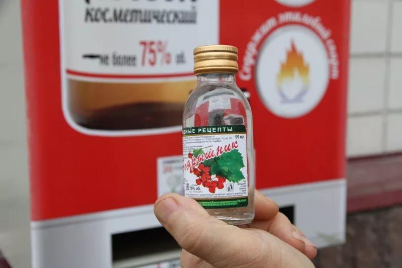Запрет алкоголя через торговые автоматы