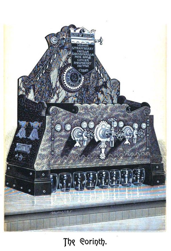 «Коринф». Автомат из каталога Мэтьюса, выпуск 1882 года.