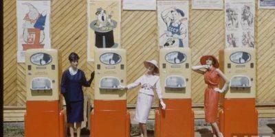 Модели Dior и автоматы газированной воды