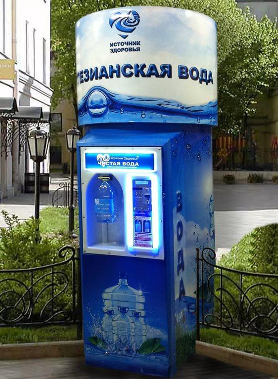 Оборудования для розлива воды, минеральной воды в Киеве